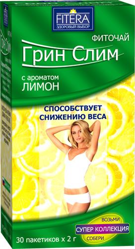 fitera чай для похудения супер слим