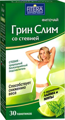 грин слим со стевией чай для похудения