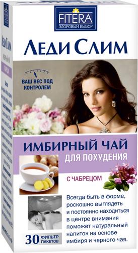 чай супер слим для похудения состав