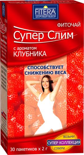 супер слим чай для похудения отзывы