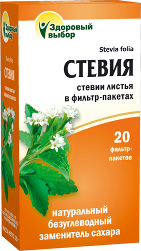 Чай для похудения грин слим и супер слим